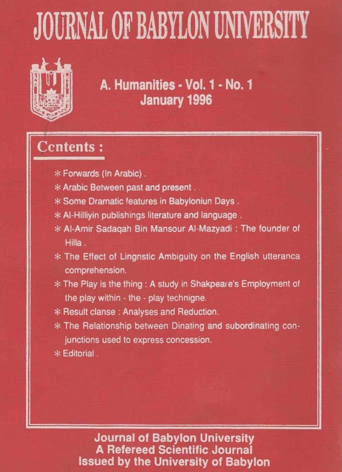 JUBH Vol 1 No 1 (1996)