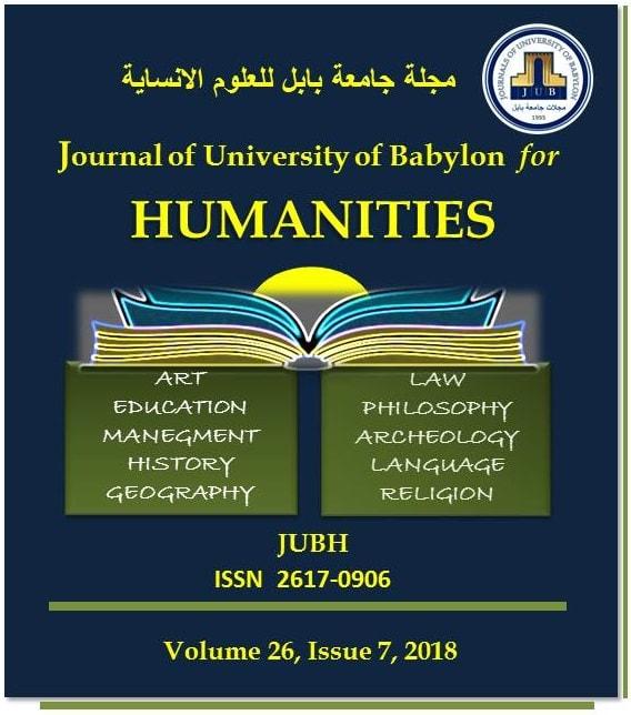 JUBH 26(7) 2018