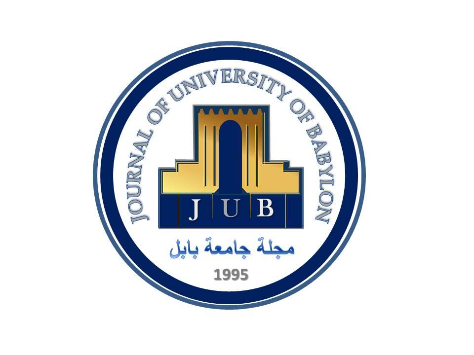 Journal of University of Babylon