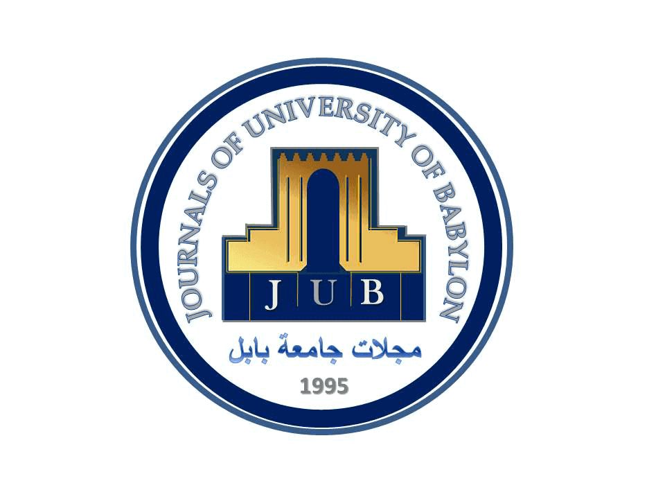Journals of University of Babylon