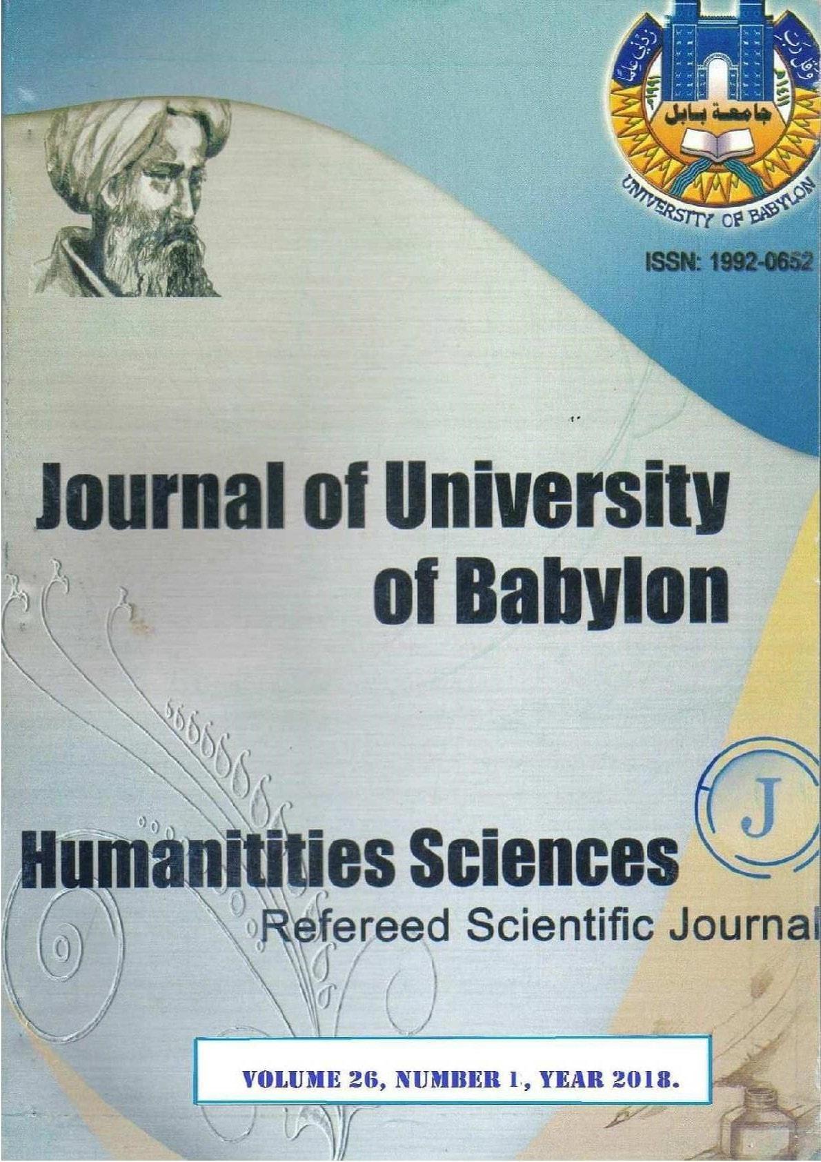 Humanities: 26(1) 2018