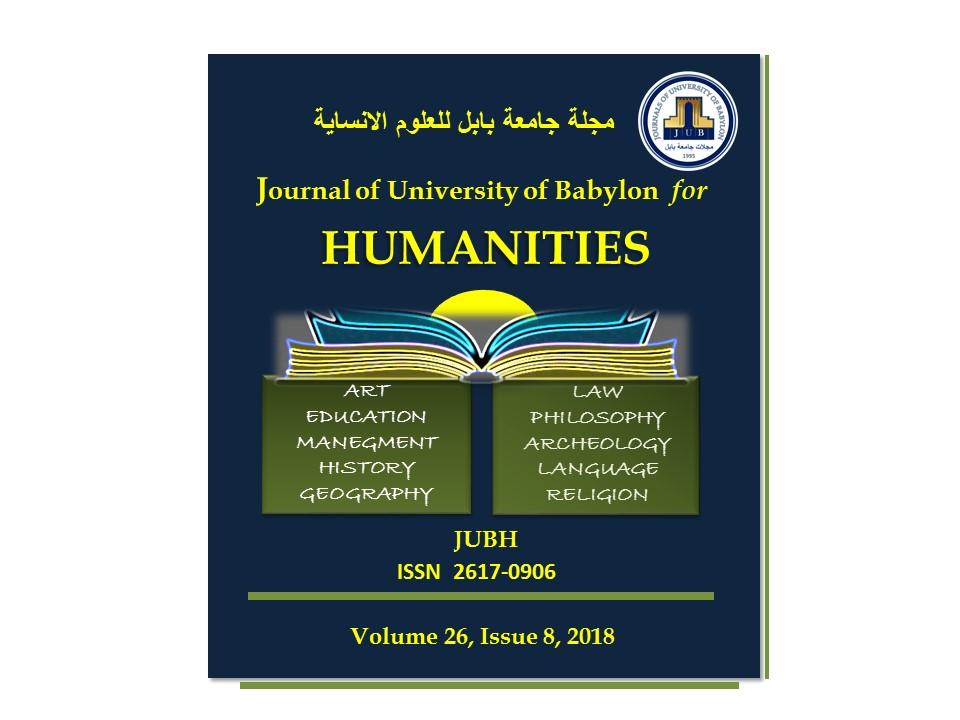 JUBH, vol. 26, no. 8, 2018.