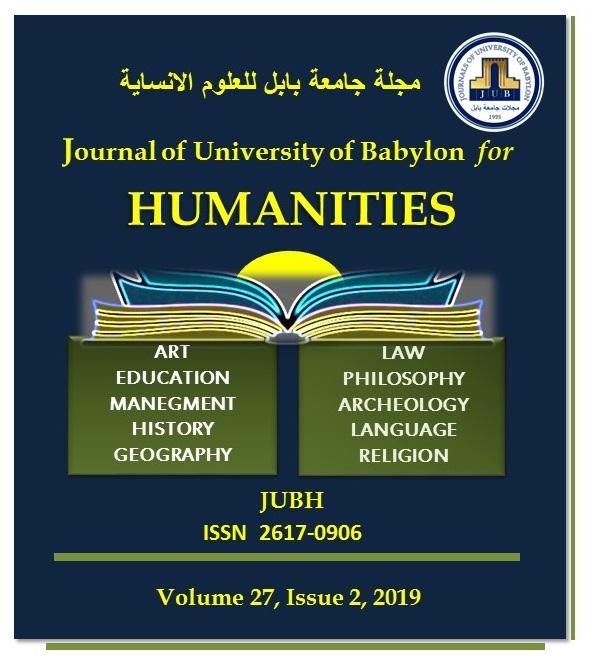JUBH, vol. 27, no. 2