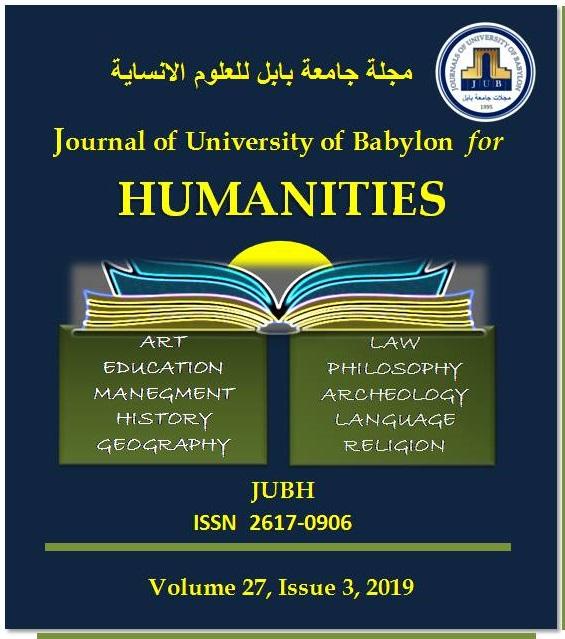 JUBH, vol. 27, no. 3, 2019
